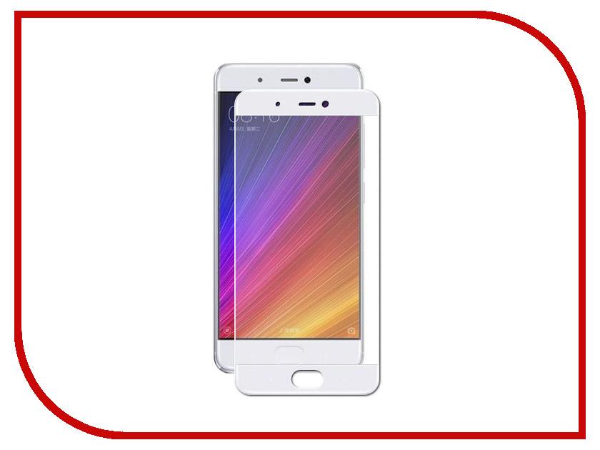 Аксессуар Защитное стекло для Xiaomi Mi 5S Solomon Full Cover White 2452 цена и фото