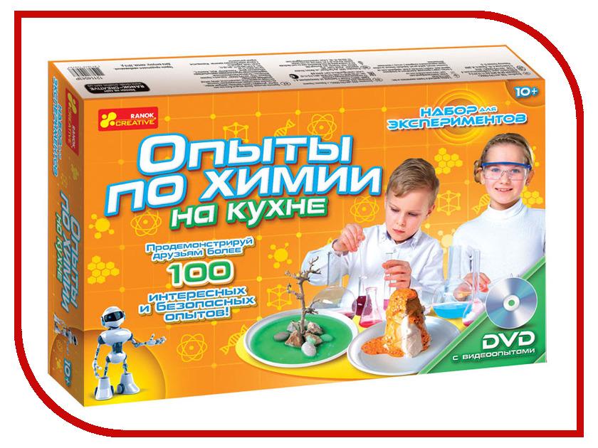 Игра Ranok Creative Опыты по химии на кухне 12114043Р стоимость