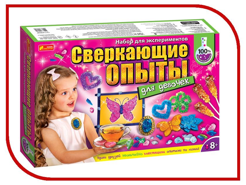 Игра Ranok Creative Сверкающие опыты для девочек 12114062Р стоимость