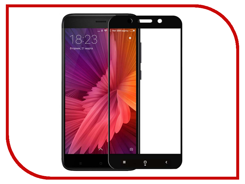 Аксессуар Защитное стекло для Xiaomi Redmi 4X Krutoff Full Screen Black 02564 naxtop 1pc screen film for xiaomi redmi note 4x 4gb 64gb high version