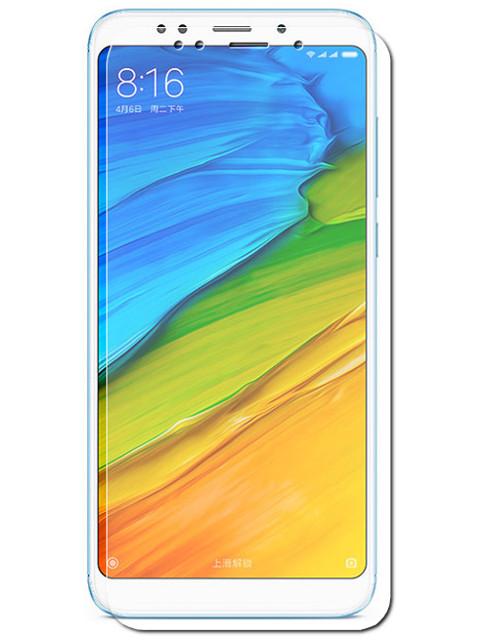 купить Аксессуар Защитное стекло Krutoff для Xiaomi Redmi 5 Plus TPU Transparent 91067 дешево