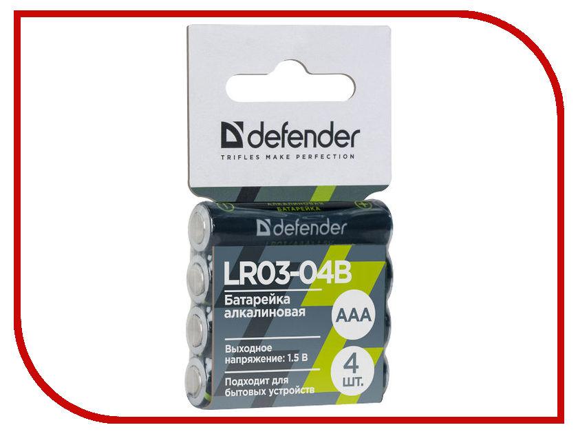 Батарейка AAA - Defender Alkaline LR03-04B (4 штуки) 56008 батарейка aaa космос alkaline lr03 koclr0320box 20 штуки
