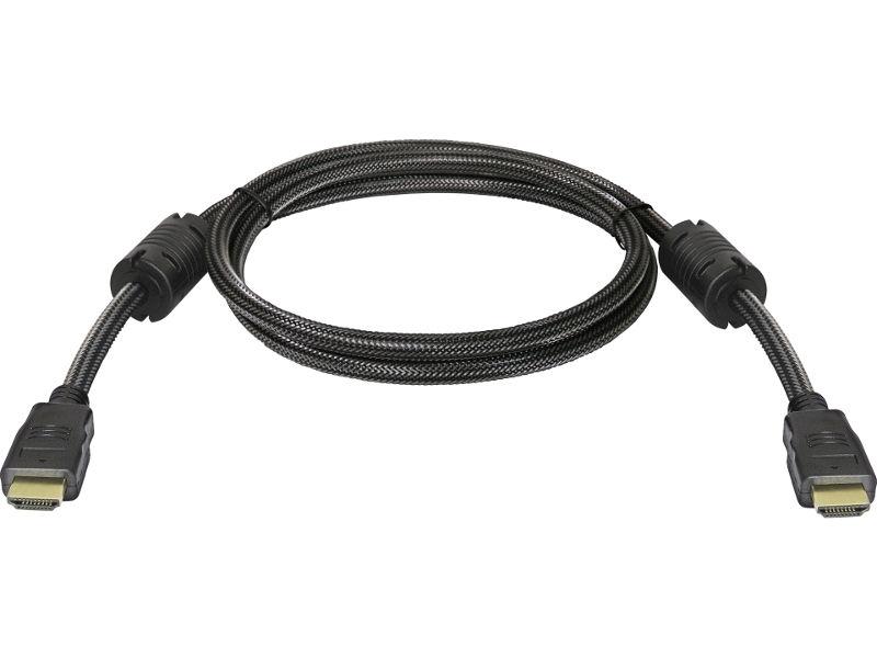 Фото - Аксессуар Defender HDMI-05PRO 1.5m 87341 аксессуар