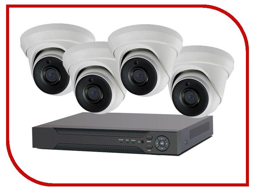 Видеонаблюдение IVUE 2MPX Для Дома и Офиса IVUE-1080P IPC-D4 видеонаблюдение ivue ahd 1 mpx дома и офиса 4 2 ivue d5004 ahc d2