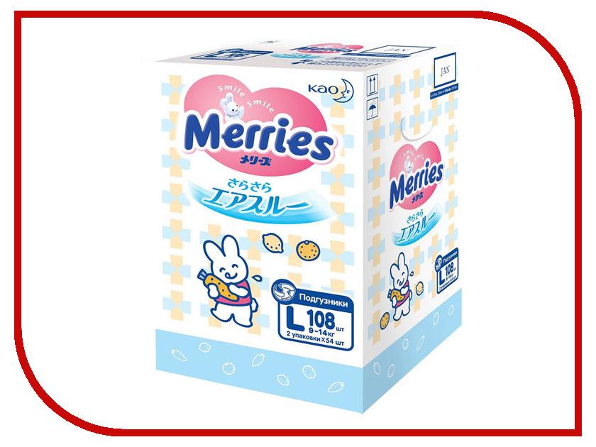 все цены на Подгузники Merries L 9-14кг 108шт 62020411