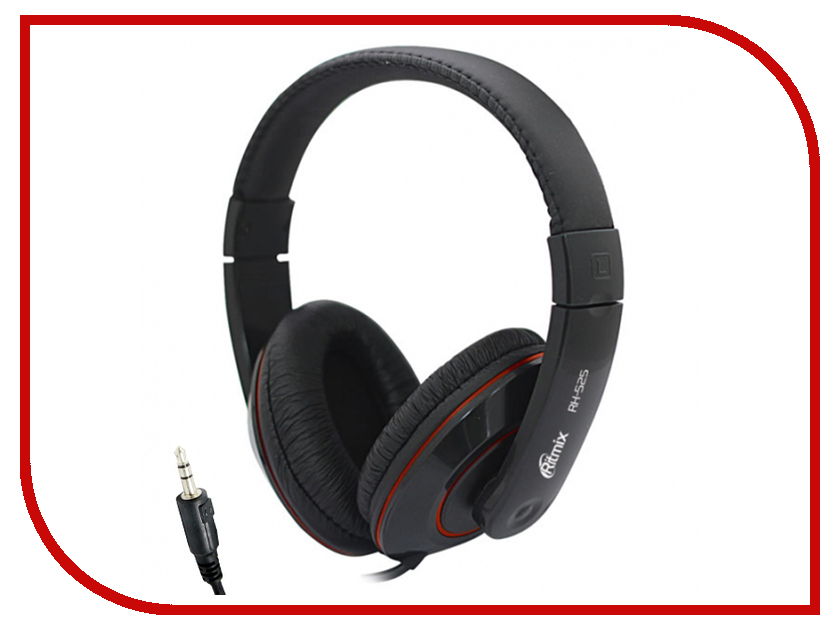 Ritmix RH-525 Black ritmix rh 524 black