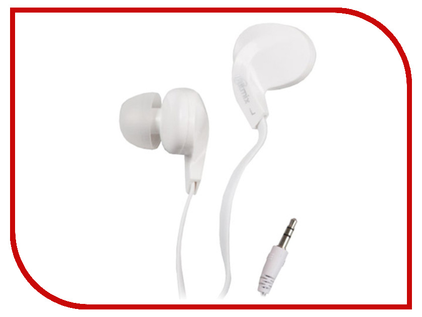 Ritmix RH-025 White цена