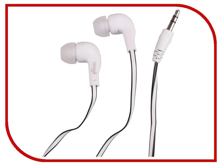 Ritmix RH-004 White ritmix rh 011 white