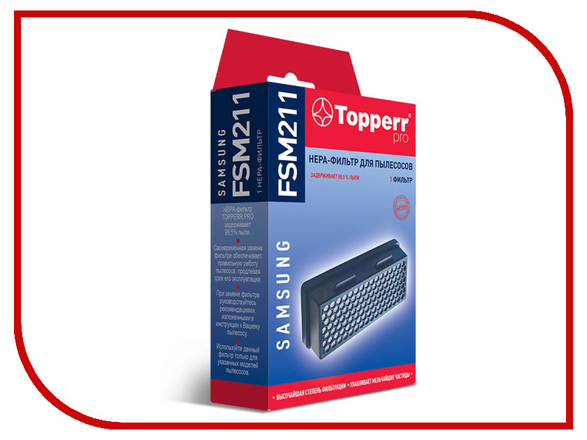 Фильтр Topperr FSM 211 для Samsung topperr 1124 fsm 88