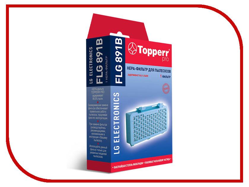 Фильтр Topperr FLG 891B для LG topperr 1130 flg
