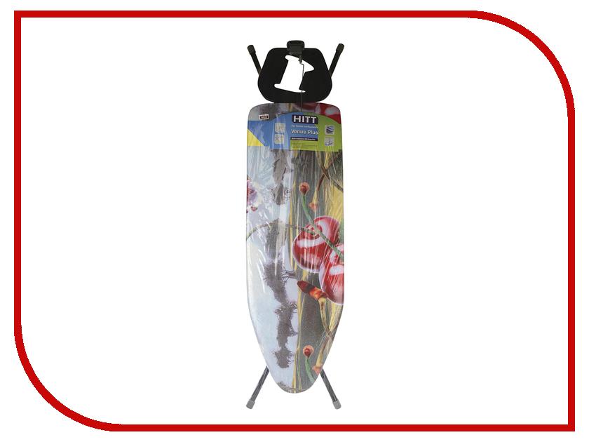 Гладильная доска Hitt Venus Plus Н25-11538 доска гладильная hitt skyboard 120 х 38 см