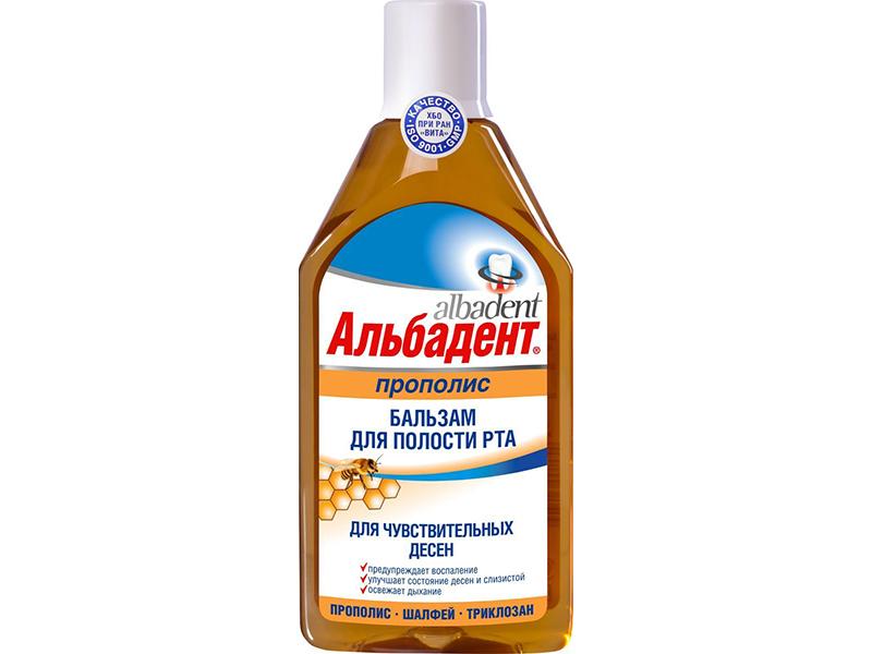 Бальзам Альбадент Прополис для чувствительных десен 400ml прополис в косметике при куперозе