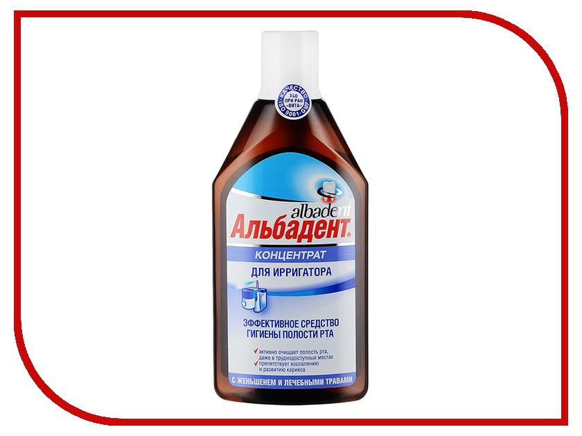 Жидкость для ирригатора Альбадент с женьшенем и лечебными травами 400ml отмывочная жидкость solins degreaser 400ml от жира и масла аэрозоль