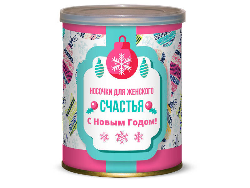Носочки для женского счастья С Новым годом! Canned Socks В ассортименте 416819