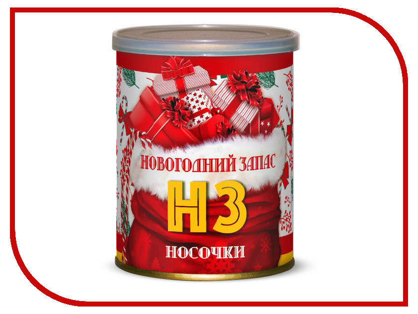Носочки НЗ новогодний запас Canned Socks В ассортименте 416826 носочки любимой сестре canned socks white 416161
