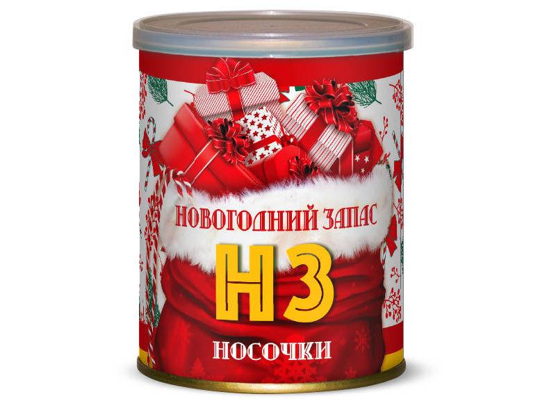 Носочки НЗ новогодний запас Canned Socks В ассортименте 416826