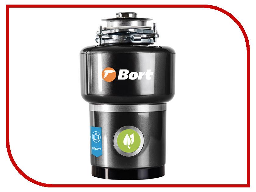Измельчитель пищевых отходов Bort Titan Max Power стоимость