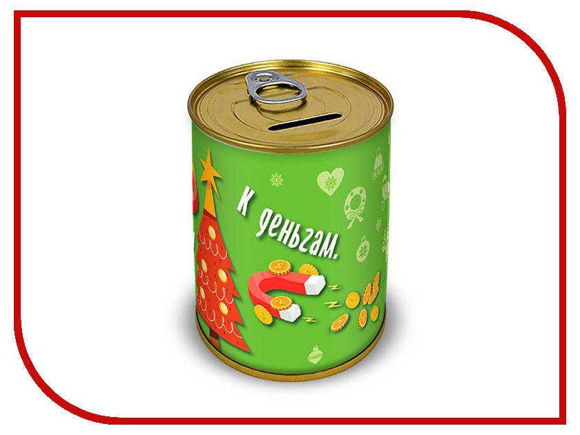 Копилка для денег Canned Money К деньгам С Новым годом! 410282 копилка для денег canned money коплю на отпуск 415614