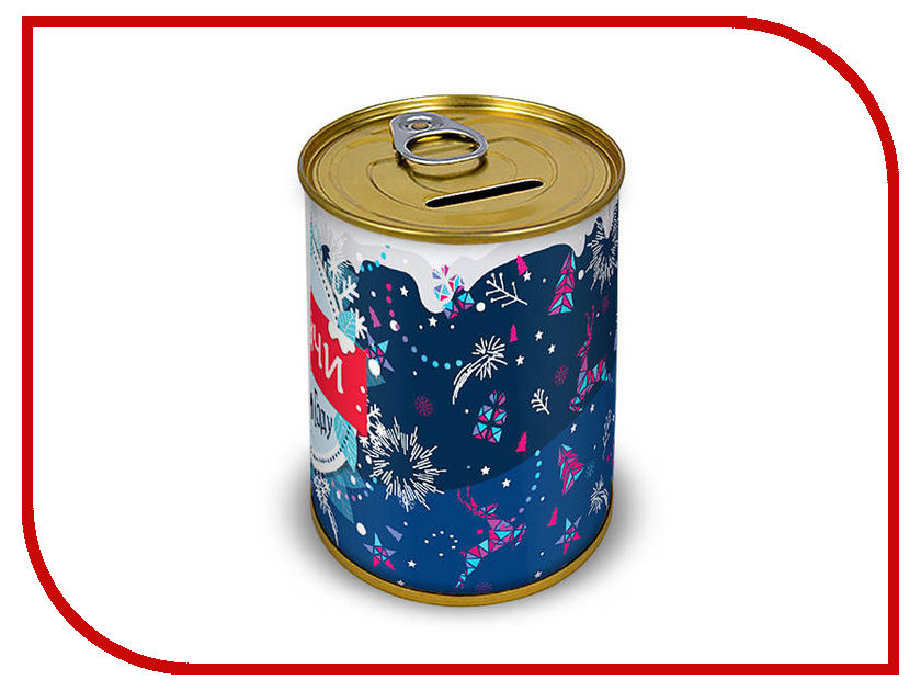 Копилка для денег Canned Money Удачи в новом году! 410183 копилка для денег canned money коплю на отпуск 415614