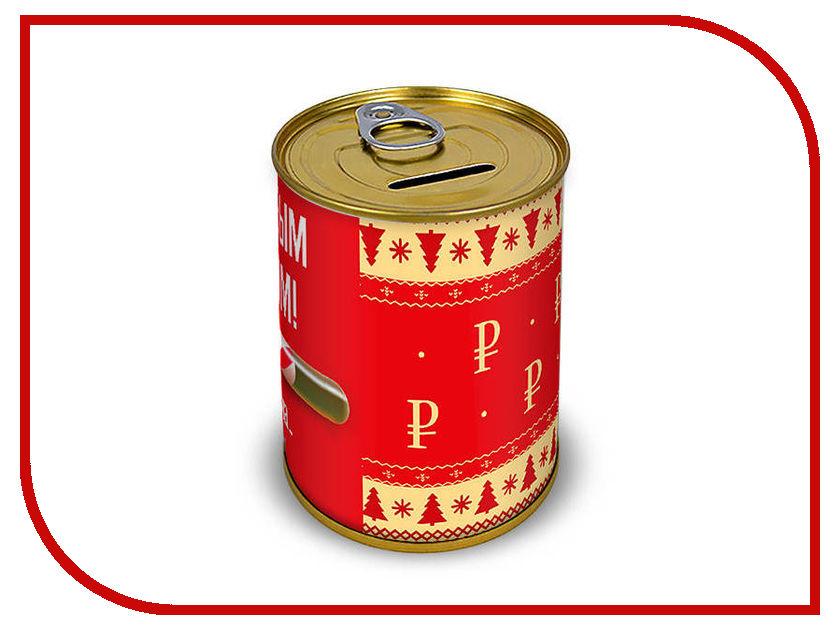 Копилка для денег Canned Money С Новым годом! Загрузка…. 410046 копилка для денег canned money коплю на отпуск 415614