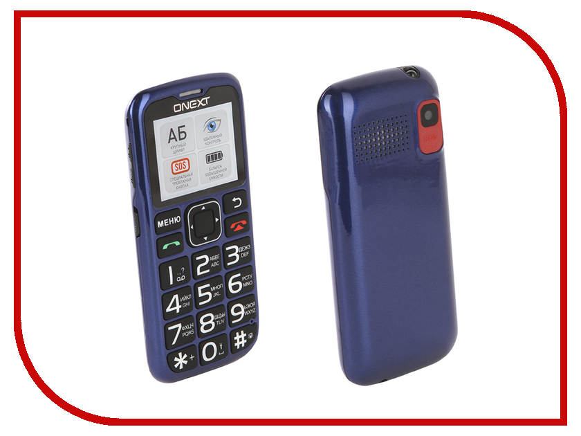 Фото - Сотовый телефон Onext Care-Phone 5 Blue 71127 360 degree round finger ring mobile phone smartphone stand holder