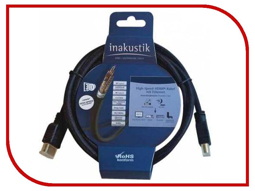 Аксессуар Inakustik HDMI 1.5m Blue 313990015