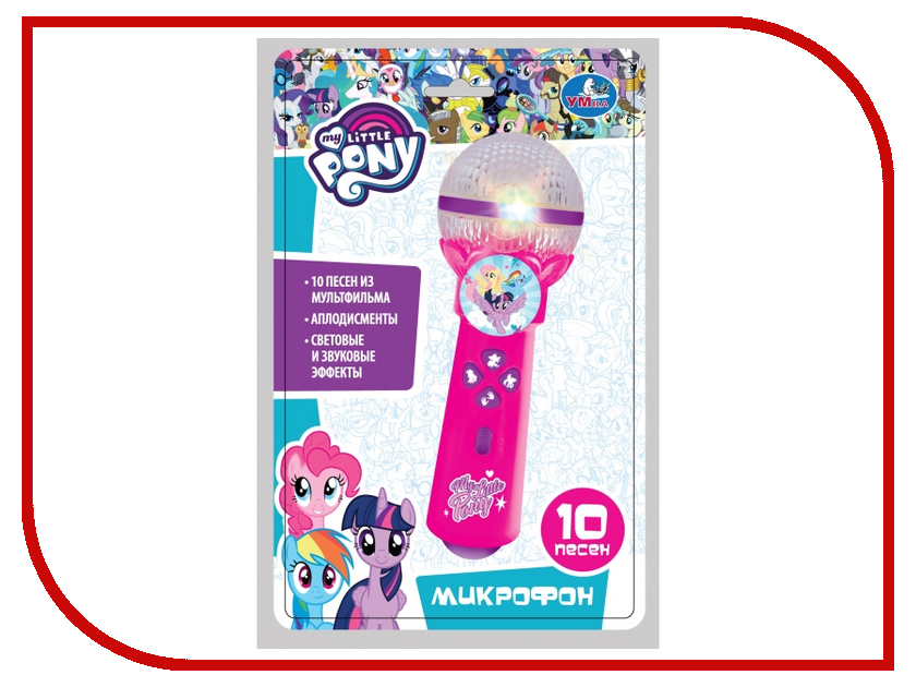все цены на Детский музыкальный инструмент Умка Микрофон 10 песен My little Pony B1252960-R12 онлайн