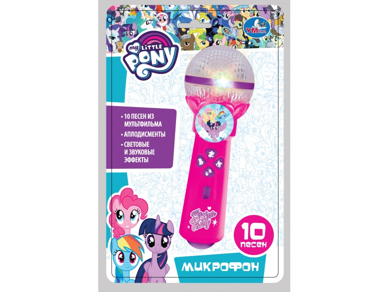 Детский музыкальный инструмент Умка Микрофон 10 песен My little Pony B1252960-R12