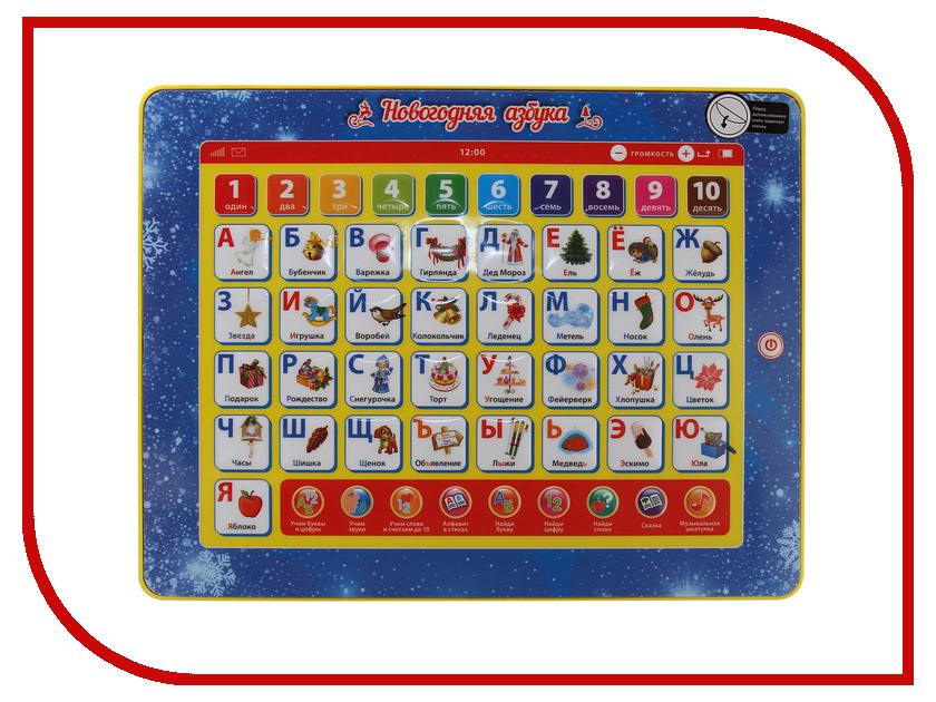 Планшет Умка Сенсорный планшет Новогодняя Азбука HX82015-R31 планшет