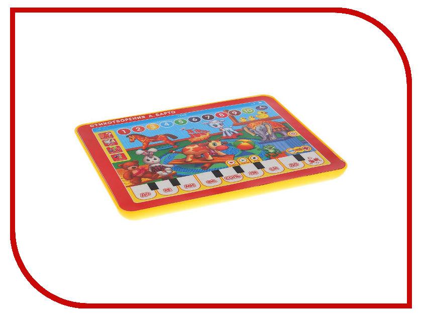 Планшет Умка Обучающий планшет стихи А.Барто B1559138-R планшет