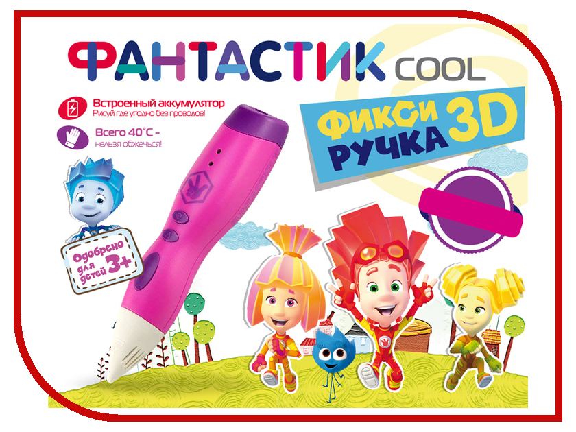3D ручка Funtastique Cool Purple 3d ручка funtastique фиксики light blue fpn05b