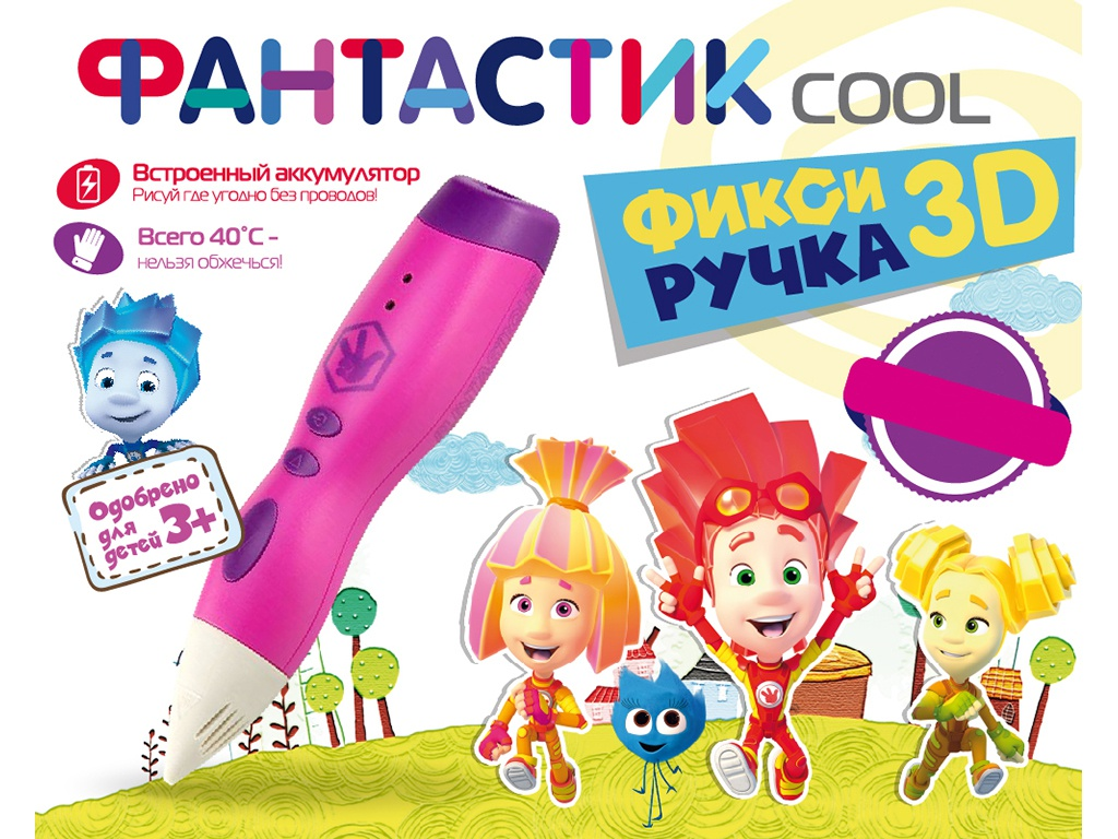 3D ручка Funtastique Cool FPN01P Purple