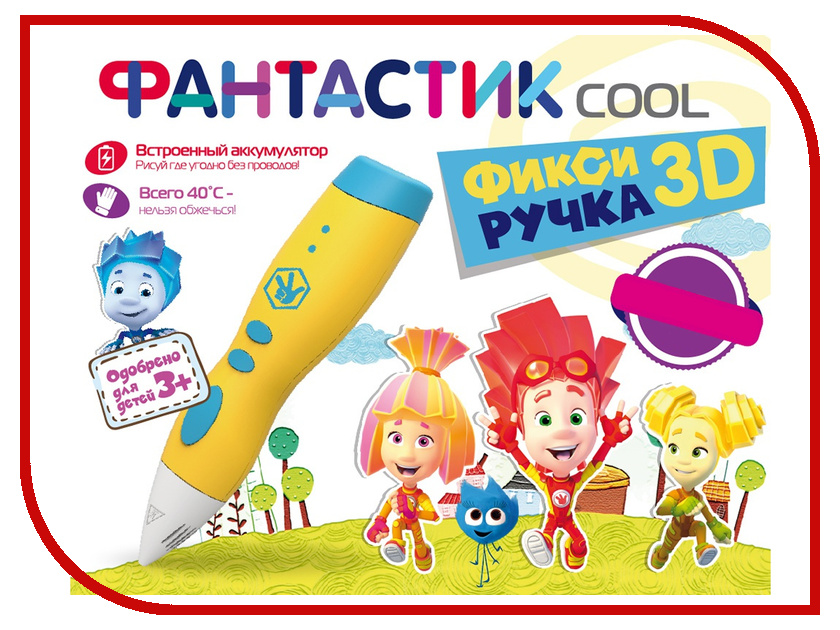 3D ручка Funtastique Cool Yellow 3d ручка funtastique neo gold
