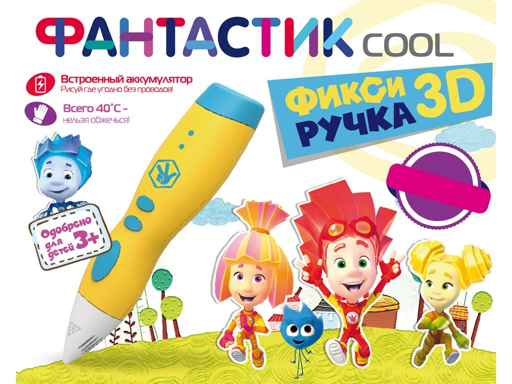 3D ручка Funtastique Cool FPN01Y Yellow