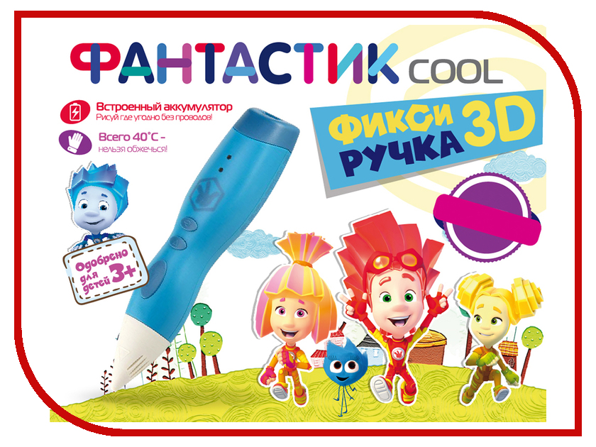 3D ручка Funtastique Cool Light Blue 3d ручка funtastique фиксики light blue fpn05b