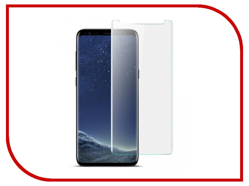 Аксессуар Защитное стекло для Samsung Galaxy S9 Plus Onext 3D 41616 аксессуар защитное стекло для samsung galaxy s7 onext 3d с рамкой silver