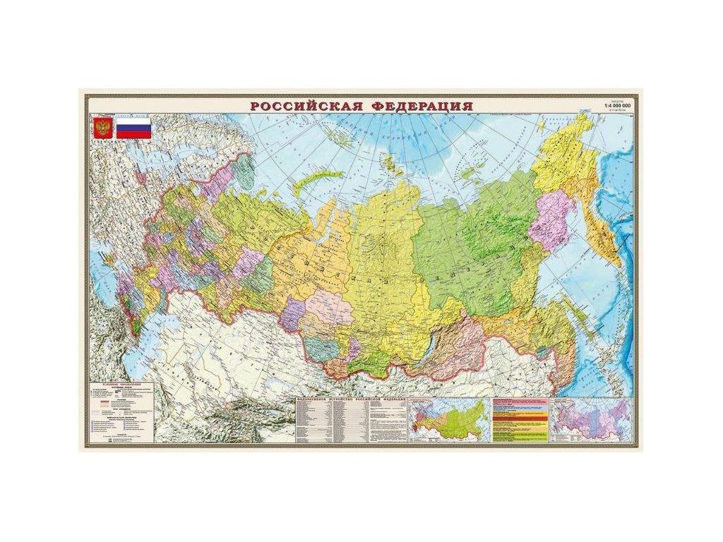 Карта настенная DMB Политико-административная Россия 871