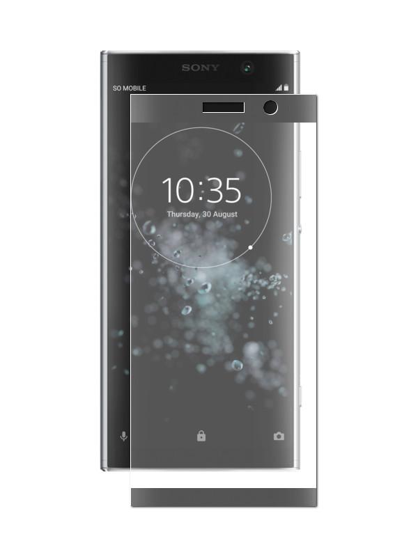 Аксессуар Защитное стекло LuxCase для Sony Xperia XA2 Plus 3D Black Frame 77997