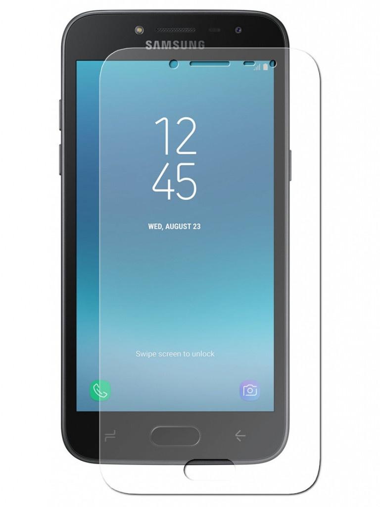 Аксессуар Защитное стекло CaseGuru для Samsung Galaxy J2 2018 0.33mm 102512
