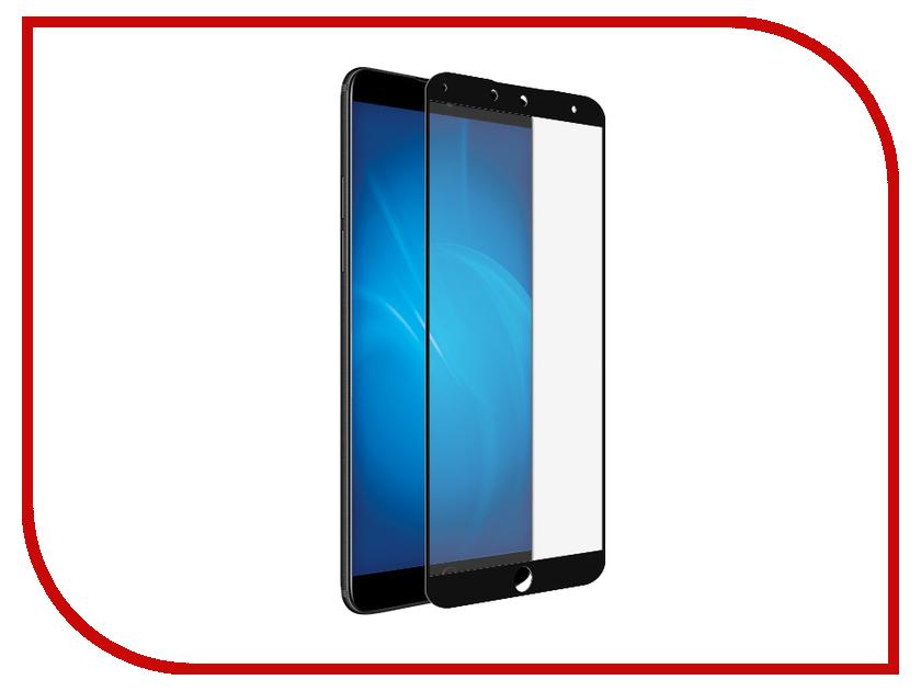 Аксессуар Защитное стекло для Meizu M15// Lite CaseGuru Full Screen 0.33mm Black 103427