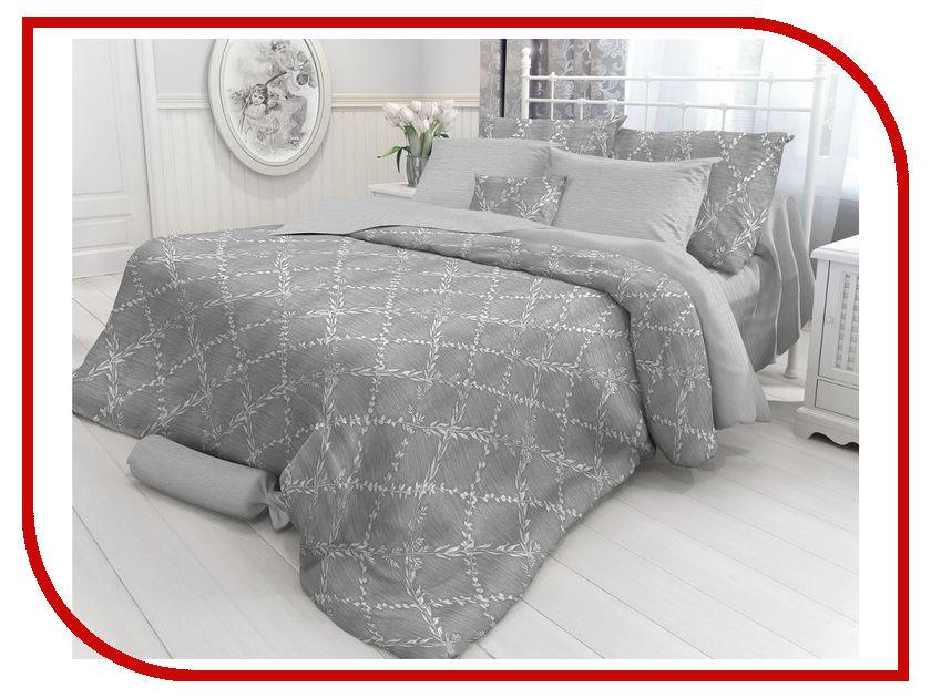 Постельное белье Verossa Lau Комплект Семейный 717590 постельное белье estro albernina комплект семейный тенсел ygl0178abp