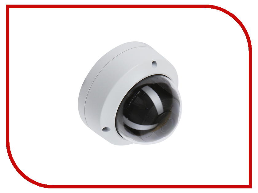 IP камера Hikvision DS-2CD2143G0-IS 2.8mm