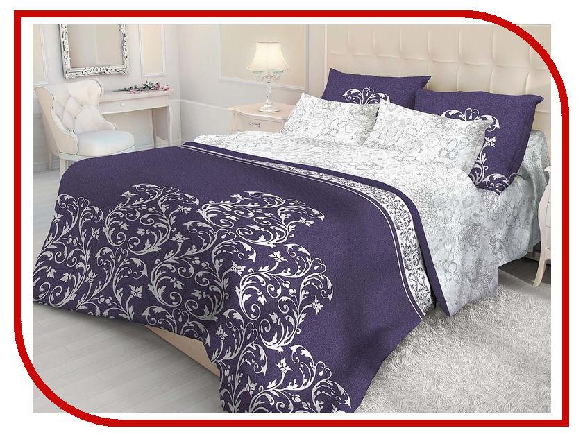 Постельное белье Волшебная ночь Версаль Nevi Комплект Семейный Наволочки 70x70 Ранфорс 717440 цены онлайн