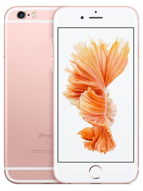 Сотовый телефон Apple iPhone 6S 64GB Rose Gold FKQR2RU/A восстановленный цена и фото