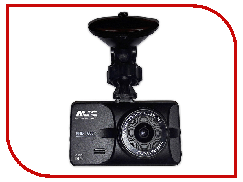 Аксессуар AVS VR-672FH Black sestos dual digital pid temperature controller 2 omron relay output black d1s vr 220 k sensor 25a da ssr thermostat