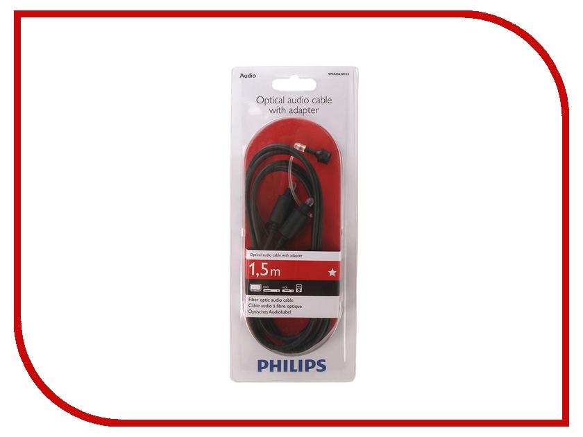 Аксессуар Philips 1.5m White SWA2522/10 philips ds8900 10 white