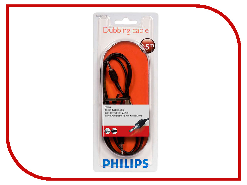 Аксессуар Philips 3.5mm M - 3.5mm M 1.5m Black SWA2529W/10 philips hd3197 03