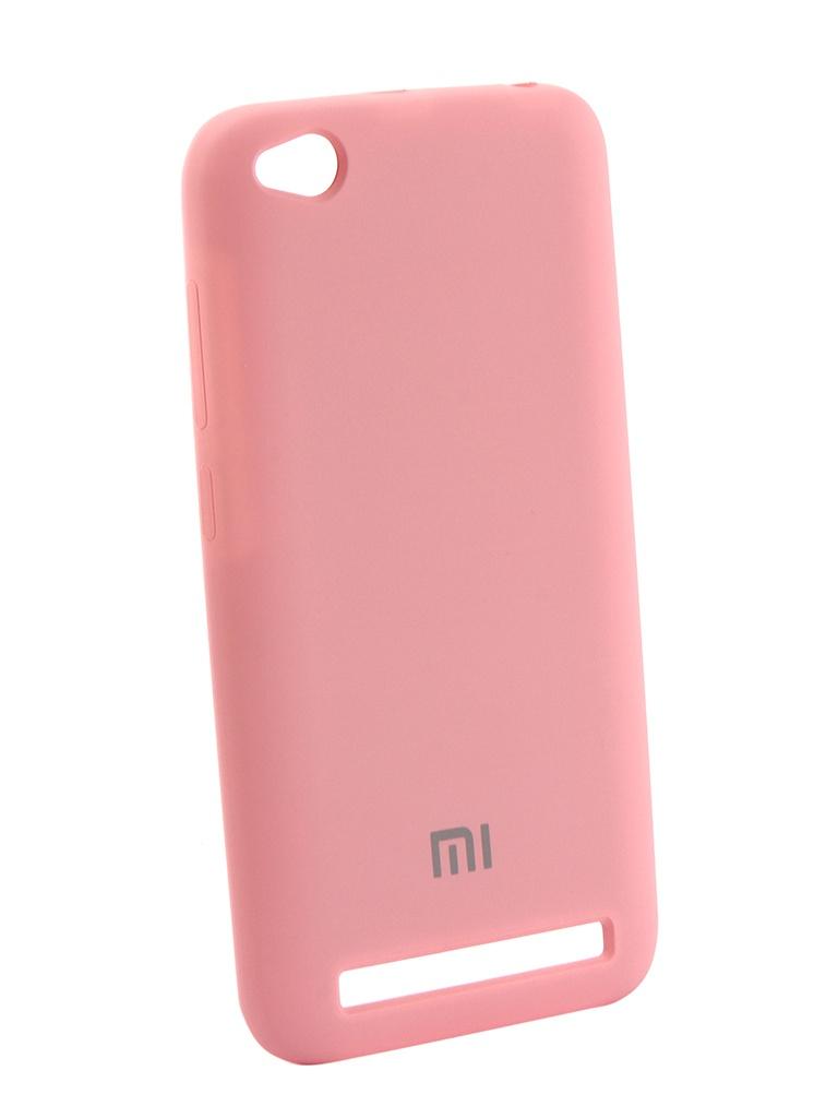 Аксессуар Чехол Innovation для Xiaomi Redmi 5A Silicone Pink 12600