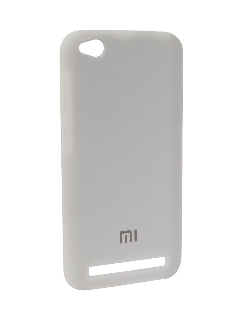 Аксессуар Чехол Innovation для Xiaomi Redmi 5A Silicone White 12596 аксессуар чехол xiaomi mi5 cojess upcase white