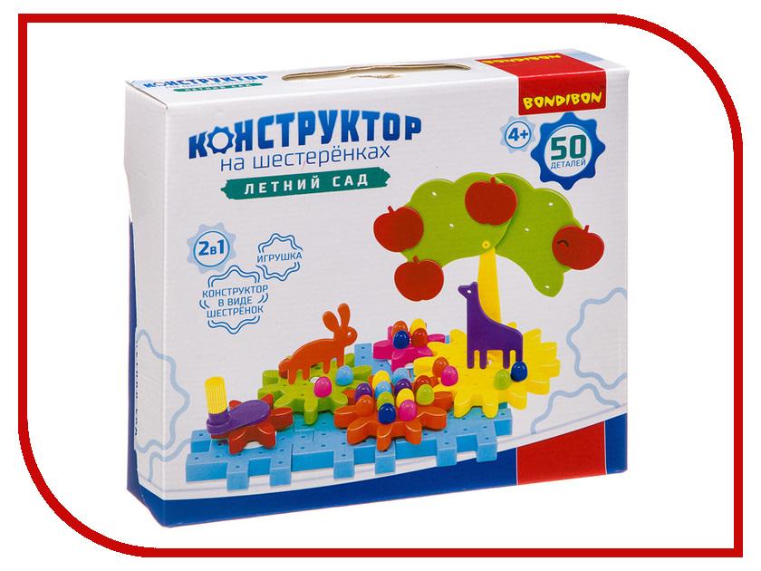 Конструктор Bondibon Летний сад 50 дет. ВВ3296